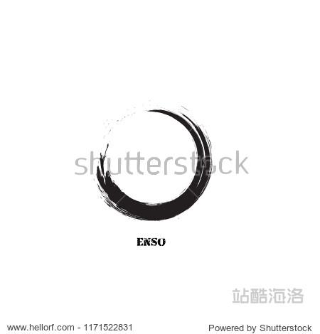 Painting Enso Zen Circle Brush Vector Illustration