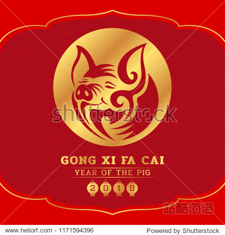 Happy chinese new year 2019 (Gong xi fa cai)  year of the pig with face pig zodiac in gold circle sign on red background banner card vector design