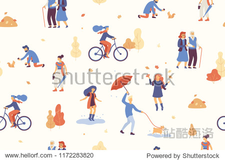 People in the autumn park having fun  walking the dog  riding bicycle  jumping on puddle  playing with autumn leaves   with umbrella and bulldog. Casual people in fall forest seamless vector pattern