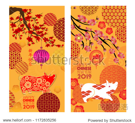 Chinese New Year Banners Set with Patterns in Red. Chinese characters mean Happy New Year