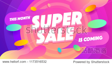 Super sale for web app banner. Discount banner design. Vector illustration fashion newsletter designs  poster design for print or web  media  promotional material - stock vector