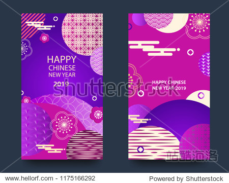 Happy new year.2019 Chinese New Year Greeting Card  poster  flyer or invitation design with paper cut sakura flowers. .Vector illustration.