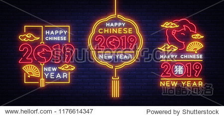 Big collection design card for Chinese New Year 2019 year of the pig in neon style. Zodiac sign for greetings card  flyers  invitation  posters. Chinese New Year Trendy Design  neon. Vector