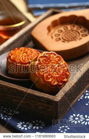 Chinese mid autumn festival moon cake