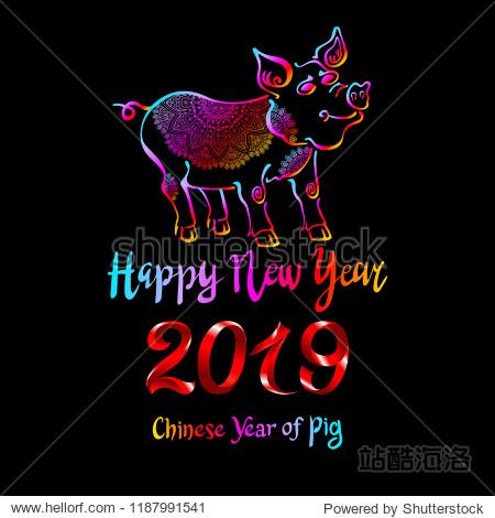 2019 Zodiac Rainbow Pig. happy new year 2019 vector chinese calendar art