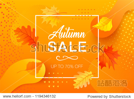 Autumn sale design with colorful gradient shapes and leaves. Fashionable illustration for a template on the website or leaflets. Futuristic poster with discounts