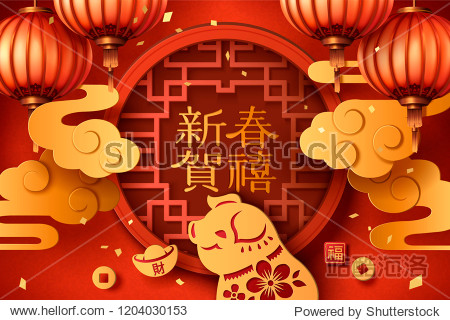 Year of the pig paper art design with lanterns and golden clouds  Happy New Year in Chinese word in the middle of traditional window frame  money on gold ingot and fortune on lower right