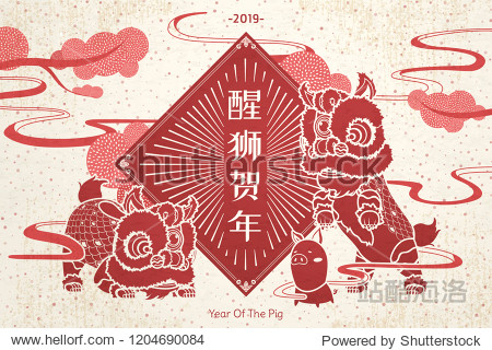 Year of the pig poster with Happy New Year written in simplified Chinese on spring couplets  lion dance and pig elements