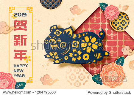 Happy New Year with piggy and peony in paper art style  Wish you a happy new year written in simplified Chinese character on the left