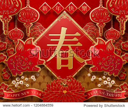 Year of the pig design with floral and piggy decorations  Happy new year and spring written in Chinese characters on spring couplets