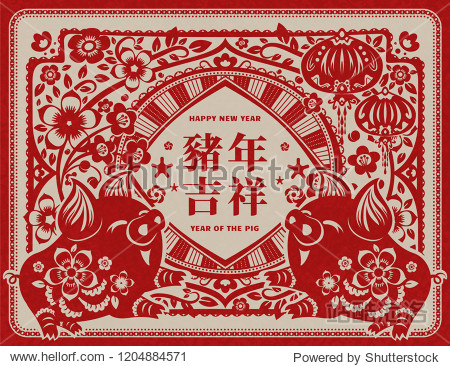 Happy new year with paper art piggy decorations  Year of the pig written in Chinese characters on spring couplets