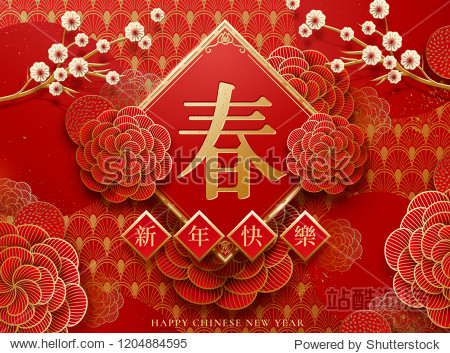 Chinese holiday design with peony and plum flower in paper art style  Happy New Year and spring written in Chinese character on spring couplet