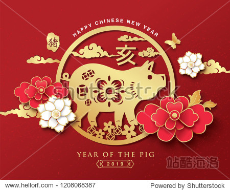 Chinese new year 2019 greeting with  zodiac sign year of the pig and flowers. Chinese translate: pig  auspicious and best wishes