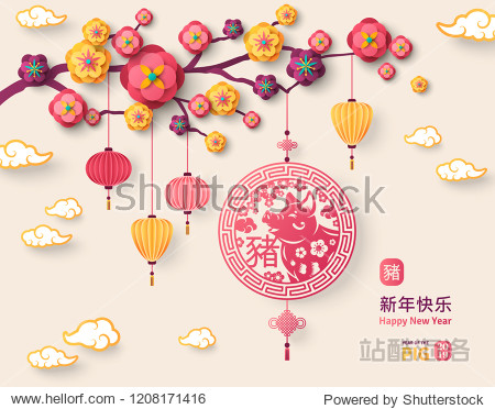 2019 Chinese greeting card with sakura branch. Long Hieroglyphs Translation: Happy New Year  hieroglyph in stamp and in emblem: Pig. Paper cut flowers  clouds  spring celebration.