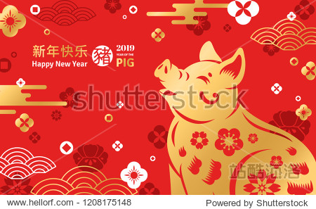 Chinese 2019 New Year Banner. Vector illustration. Zodiac Sign Boar with Flowers on Red Background. Hieroglyph Translation in Circle: Pig  Long phrase - Happy New Year