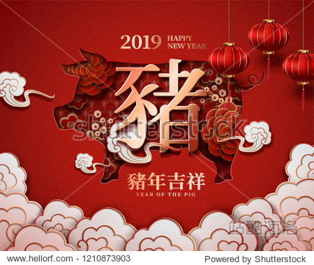 Chinese new year design with floral piggy and red lantern decorations  Year of the pig written in Chinese characters
