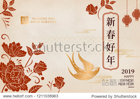 Elegant lunar year design with fortune and happy new year written in Chinese words  red peony and gold swallow elements
