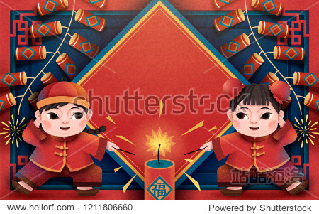 Paper art Chinese new year poster with children lighting firecrackers  fortune word written in Chinese character on crackers and blank spring couplet for design uses