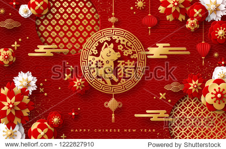 Chinese Greeting Card with Zodiac Symbol for 2019 New Year. Vector illustration. Golden Boar in Emblem  Flowers and Asian Elements on Red Background. Hieroglyph Translation: in Pendant - Pig.
