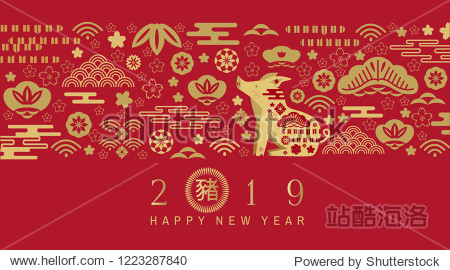 "Happy chinese new year.   Pig  - symbol 2019 New Year.  Chinese translation: ""Happy New Year"".  Template banner  poster  greeting cards.  Fan  boar  cloud  lantern  pig   sakura.  Vector illustration."