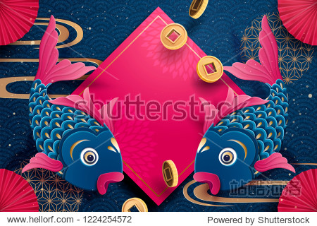 Fish and spring couplet elements in paper art style  Chinese new year greeting card