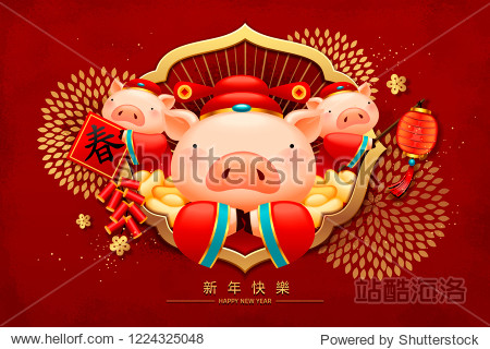 Lunar new year bureaucrat piggy  spring and happy new year words written in Chinese characters
