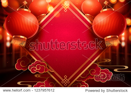 Traditional Chinese lunar new year background with blank spring couplet and red paper lanterns
