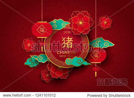 Chinese New Year 2019 traditional red greeting card illustration with traditional asian decoration and flowers in gold layered paper. Calligraphy symbol translation: pig  fortune.