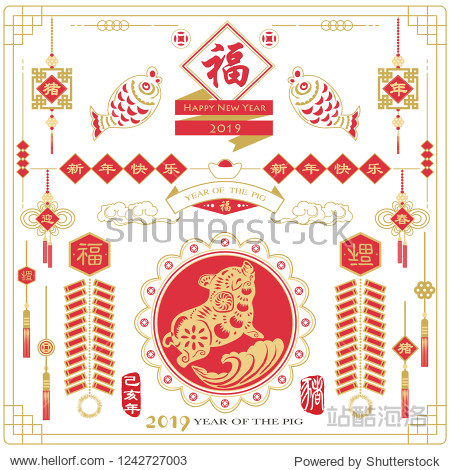 Gold Red Year of the Pig Chinese new year 2019: Translation of Calligraphy main: Happy new year  Blessing and Pig year. Red Stamp: Vintage Pig Calligraphy.