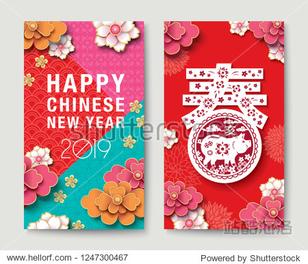 Set of Chinese new year 2019 greeting cards with traditional chinese zodiac pig year paper art and pattern elements. Chinese translation: Spring