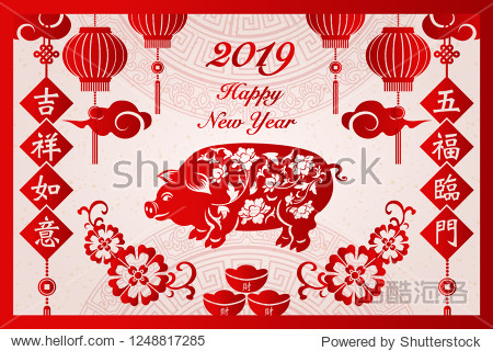 Happy 2019 Chinese new year retro red traditional frame pig flower spring couplet lantern and cloud. (Chinese Translation : May fortune come to your door. Good luck and happiness to you)