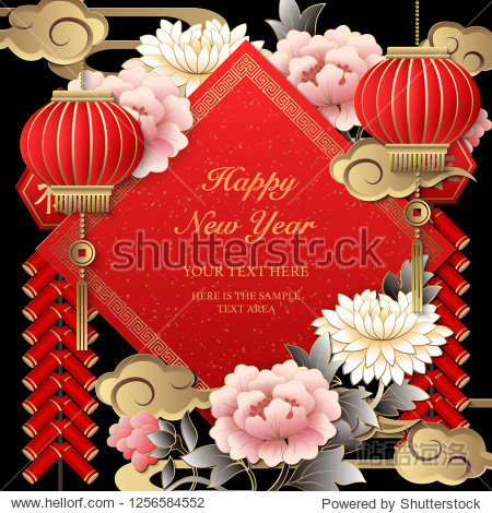Happy Chinese new year retro gold relief flower lantern firecrackers cloud and spring couplet. (Chinese Translation : Blessing  Happiness)