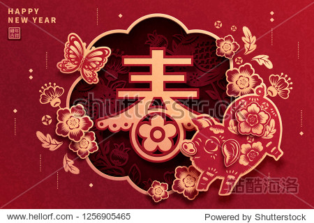 New year design with floral piggy and florals in paper art  spring and happy pig year written in Chinese words