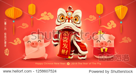 Happy New Year 2019. Chinese New Year. The year of the pig. Translation: May you have a prosperous new year.