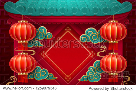 Chinese palace gates with lanterns and 2019 chinese new year greeting. Clouds and lamps hanging on temple roof for CNY or spring festival. Pig zodiac year theme