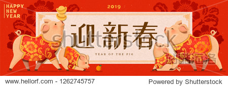 Cute piggy wearing traditional costumes new year design  Welcome the spring written in Chinese words