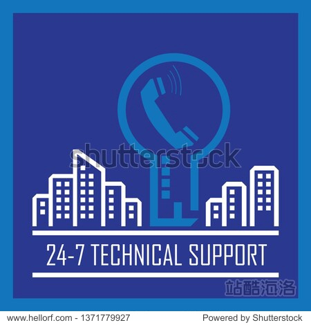help desk 24-7 technical support