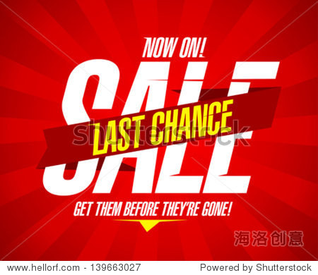 Now on  last chance sale design template