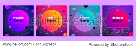 Set of gradient abstract banners with a circle in the center and place for text. Minimal geometric vector backgrounds collection