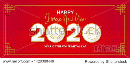 Vector banner  money envelope with a illustration of the rat zodiac sign  symbol of 2020 on the Chinese calendar. White Metal Rat  chine lucky in New Year. Element for Chinese New Year's design.