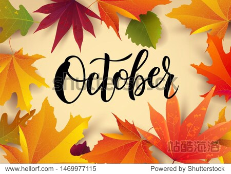 October word. Hand lettering typography with autumn leaves. Vector illustration as poster  postcard  greeting card  invitation template. Concept October advertising