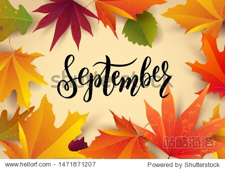 September text. Lettering typography. Vector illustration as poster  postcard  greeting card  invitation template. Concept September advertising