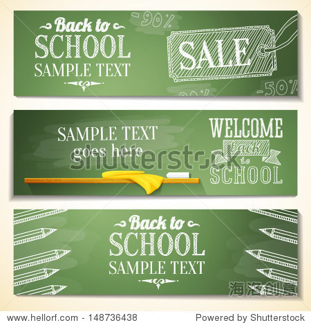 Set of school banners with sample text place for your message. vector