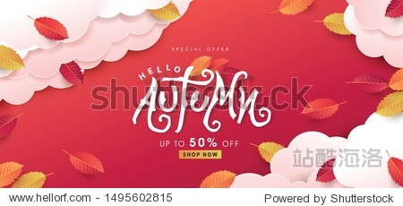 Autumn calligraphy .Seasonal lettering.autumn sale  banner background.vector illustration