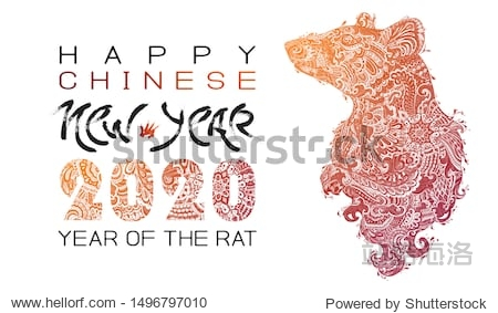 Chinese New Year 2020 - New Year of Zodiac Rat. Happy New Year card  pattern  art with rat  mouse. Paper Cutting Hand drawn Vector illustration. Chinese traditional Design  golden decoration.