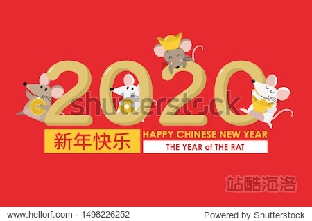 Happy Chinese new year greeting card. 2020 Rat zodiac. Cute mouse and gold money. Animal cartoon character set. Translate: Happy new year. -Vector