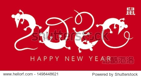 2020 Chinese New Year lettering. Four cartoon rats form 2020. RGB. Global colors