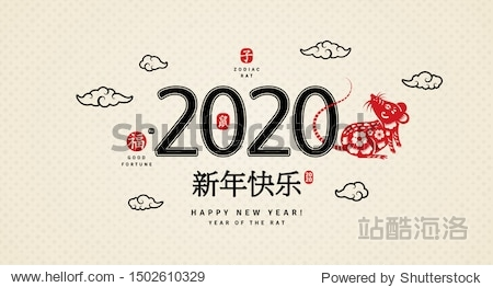 2020 red mouse in chinese style with clouds. Vector illustration. Title translation Happy New Year  symbol in red stamp means Zodiac sign Rat  hieroglyph Fu mean Good luck.