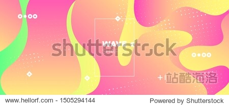 Abstract Wave Shapes. Pink Gradient Poster. Colorful Graphic Movement. Futuristic Motion. Abstract Fluid Pattern. Gradient Brochure. Graphic Wallpaper. Futuristic Concept. 3d Fluid Background.