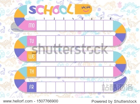 The timetable is the schedule of lessons in the school. Template school planner.Schedule of lessons in the school. Funny cartoon dinosaurs.Education design hand drawn doodle color illustration.